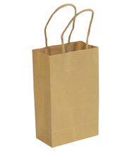 #Brown Kraft Paper Bags with Gusset - Small