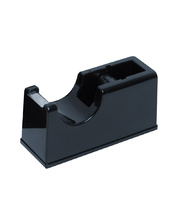 Marbig Small Tape Dispenser - Black