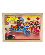 Celebration Puzzle 12pcs - Chinese New Year