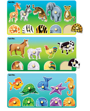 Tuzzles Matching Peg Puzzles - Set of 3