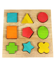 Wooden Geo Shape Board - 19 x 19 x 2cmH