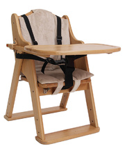 Tikk Tokk Low Feeding Chair - Cushion