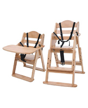 Tikk Tokk Wooden Low Feeding Chair