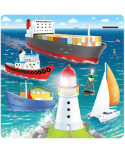 "Tuzzles Raised ""Busy"" Puzzle - Sea 21pcs"