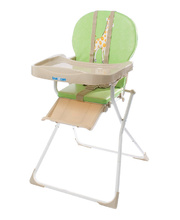*SPECIAL: Futura Highchair